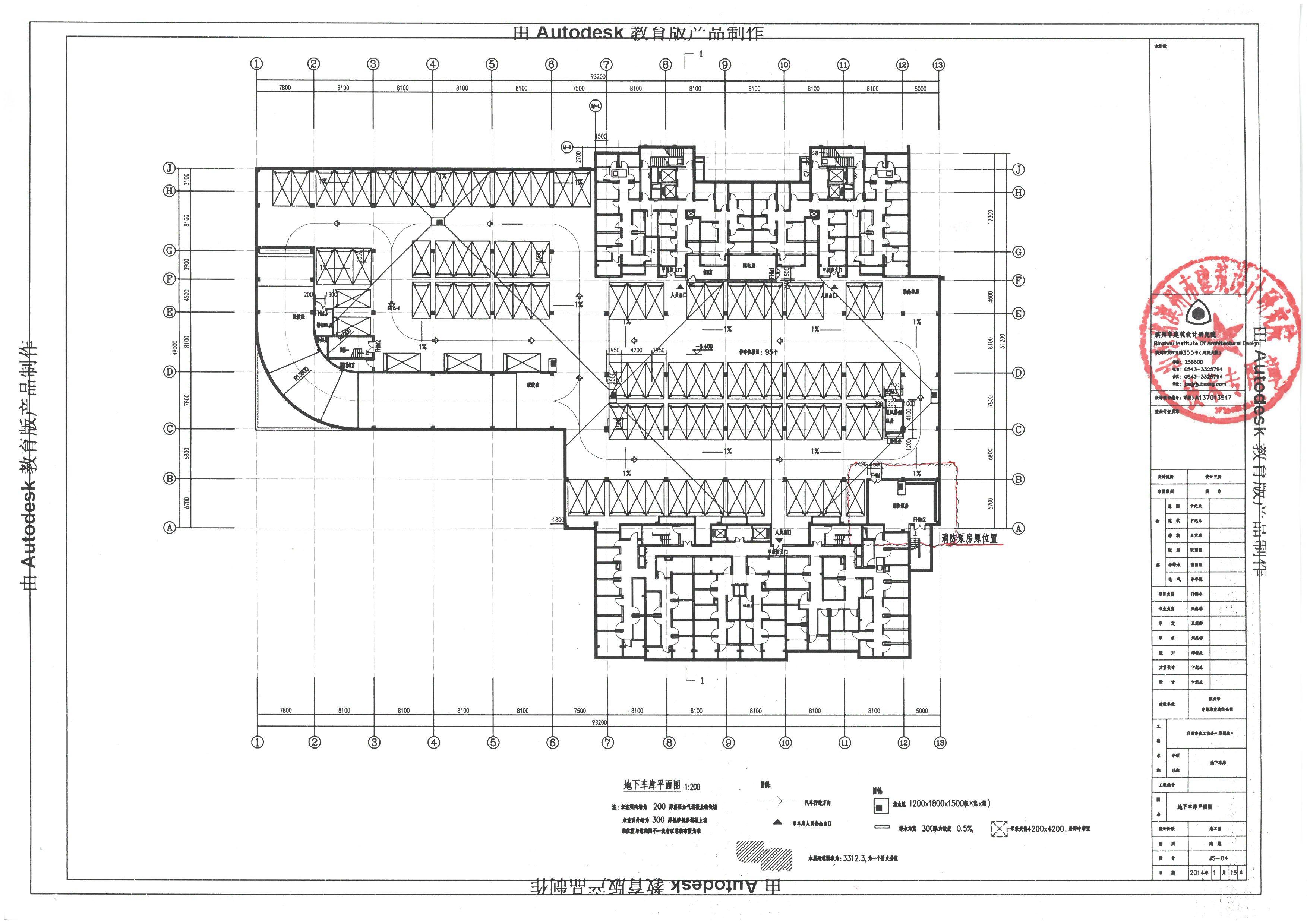 电路 电路图 电子 户型 户型图 平面图 原理图 3507_2480