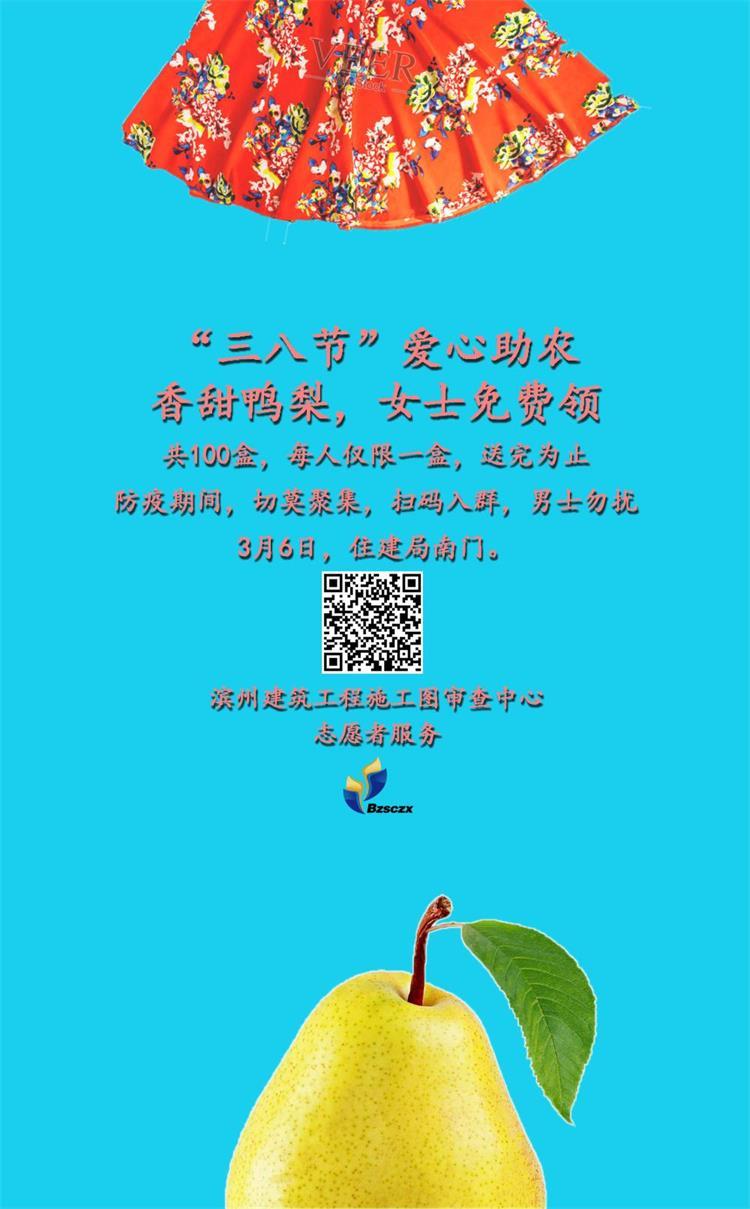微信图片_20200309113141.jpg